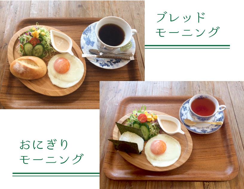 morning_img02
